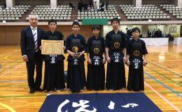 第34回名古屋春季少年剣道大会