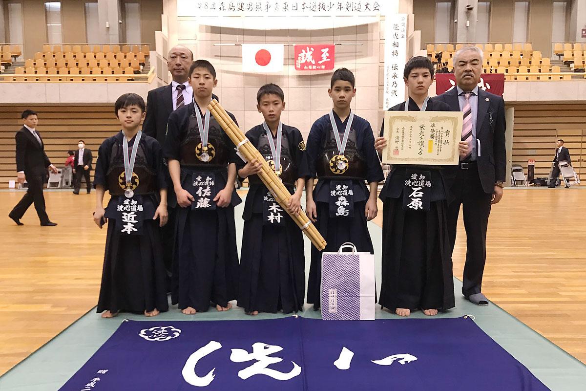 第8回森島健男杯争奪東日本選抜少年剣道大会