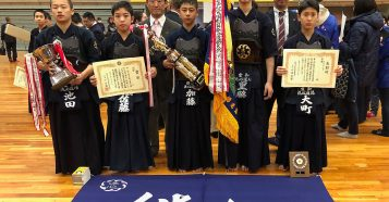 第8回和歌山県剣道道場連盟 紀の国剣道新人優勝大会