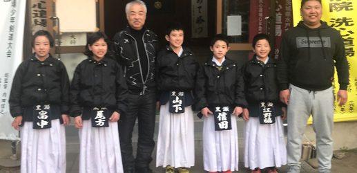 黒瀬剣道教室来場