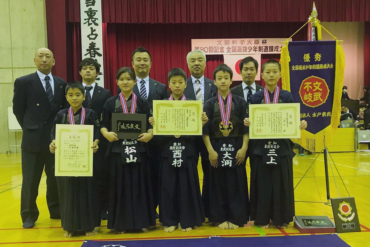 文部科学大臣杯杯第60回全国選抜少年剣道錬成大会