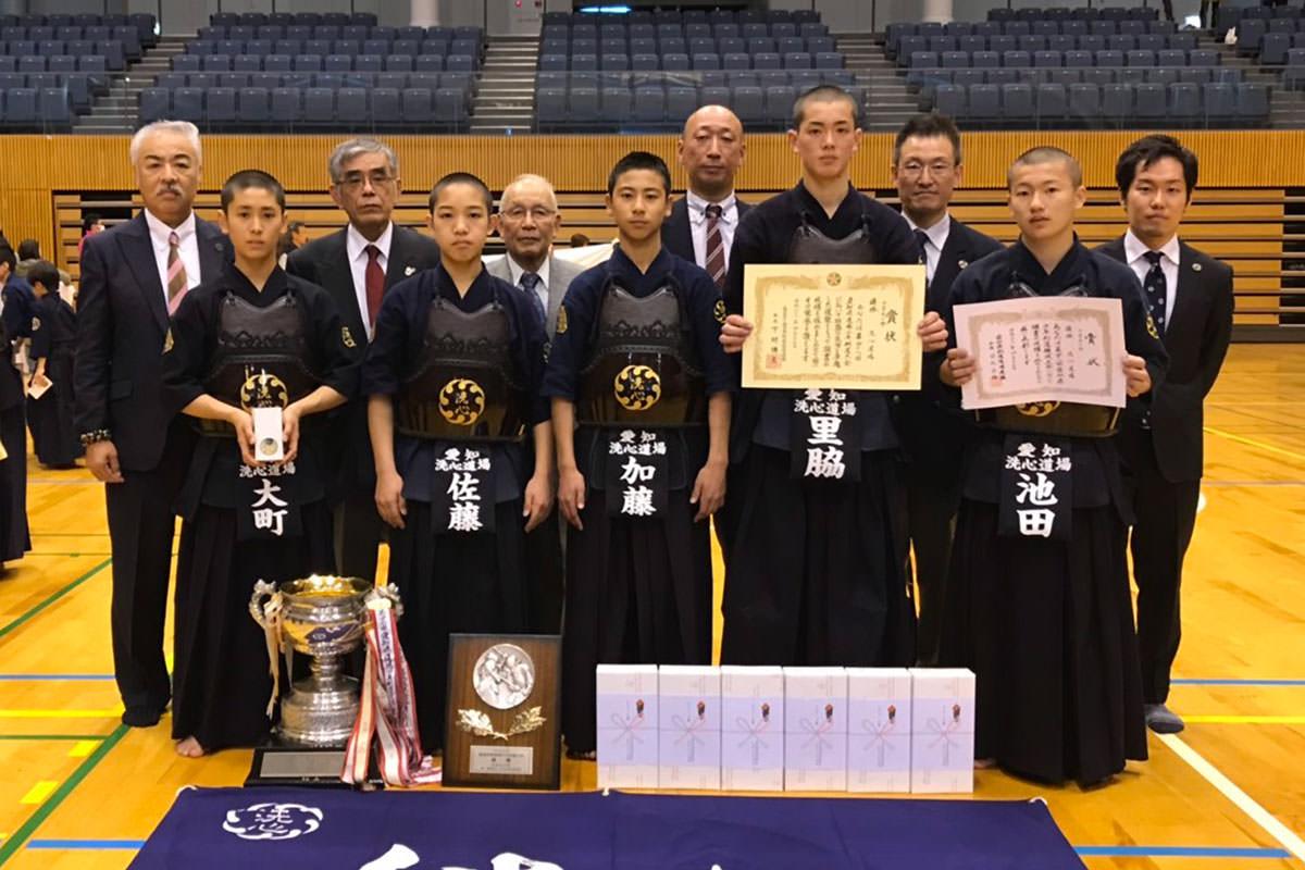 第48回愛知県道場少年剣道大会 中学生の部 優勝 洗心道場