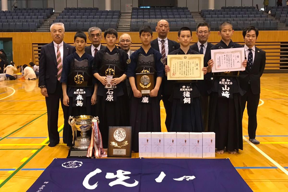 第48回愛知県道場少年剣道大会 中学生の部 第三位 東院剣友会