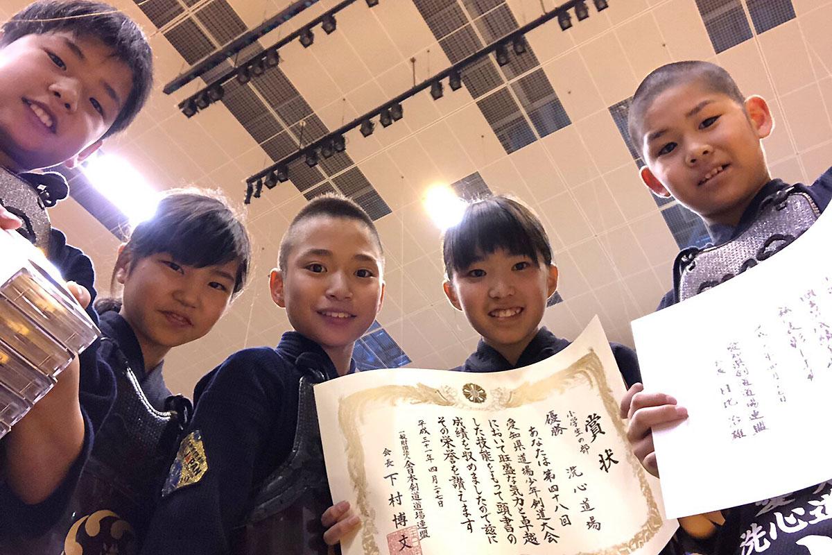 第48回愛知県道場少年剣道大会 小学生の部 優勝 洗心道場