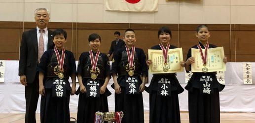 第15回光龍杯争奪少年剣道大会