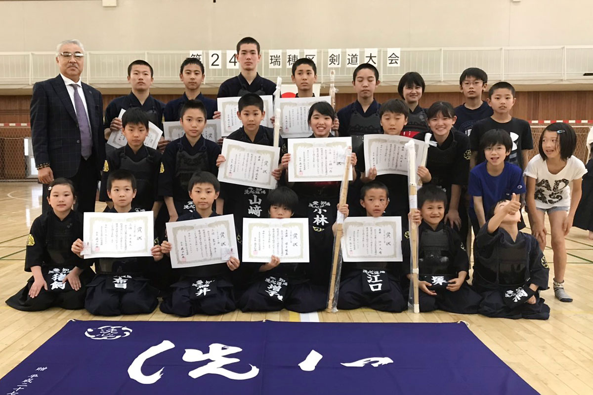 第24回瑞穂区剣道大会