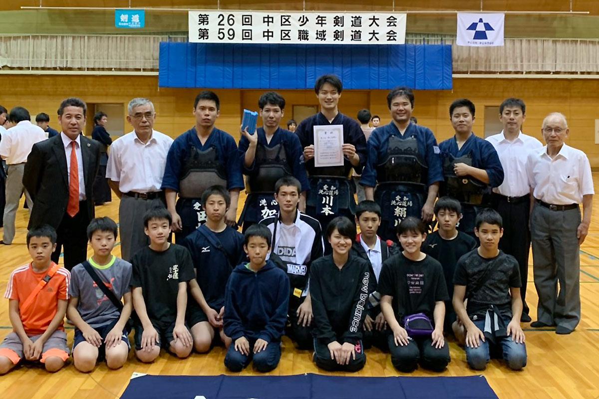 第59回中区職域剣道大会