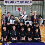 第63回小学校剣道大会