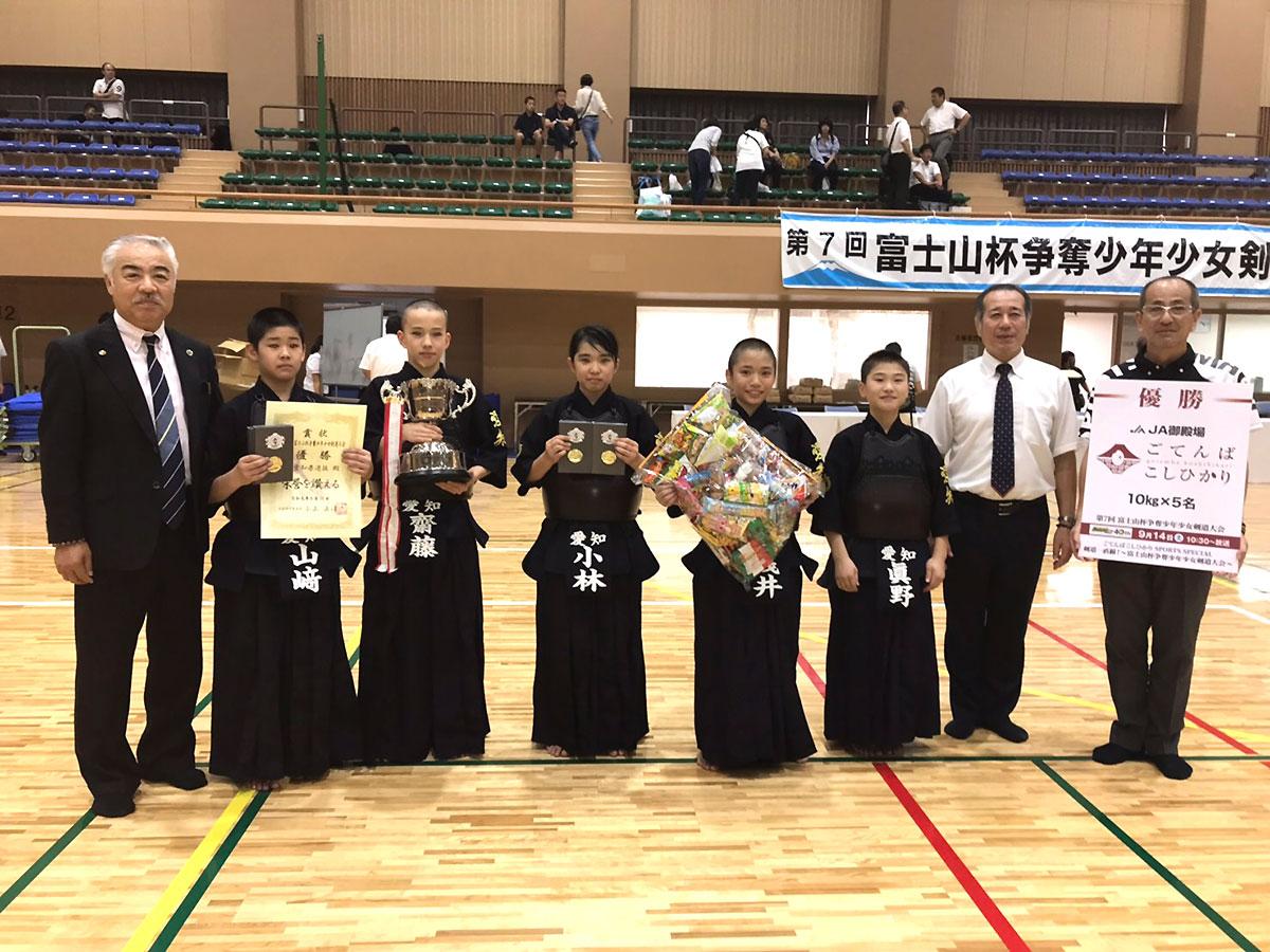 第7回富士山杯争奪少年少女剣道大会