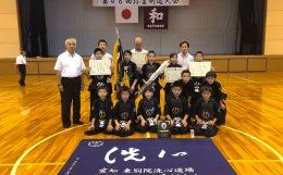 第46回弥富剣道大会