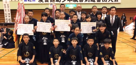 第42回凌雲館幼少年親善剣道富山大会