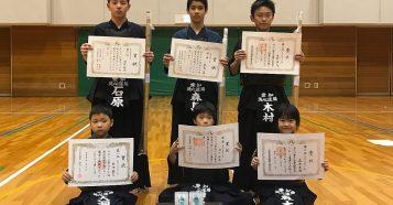 第57回南区剣道大会