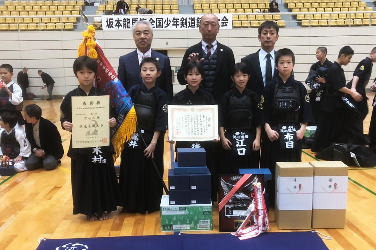 第15回坂本龍馬旗全国少年錬成大会