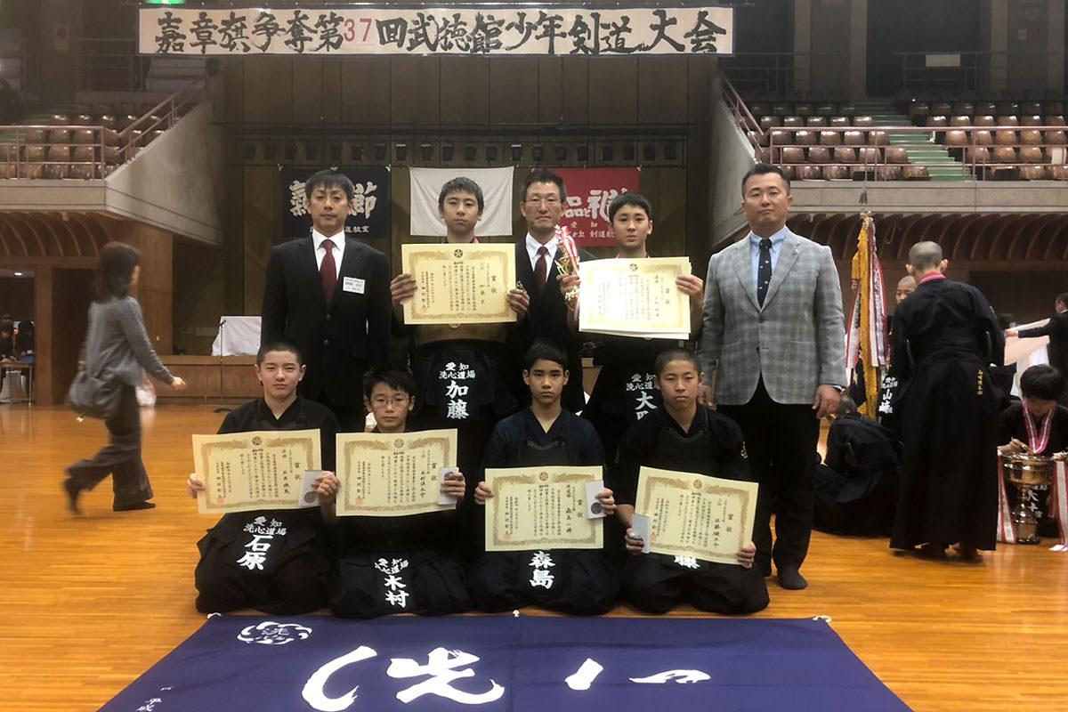 嘉章旗争奪第37回武徳館少年剣道大会