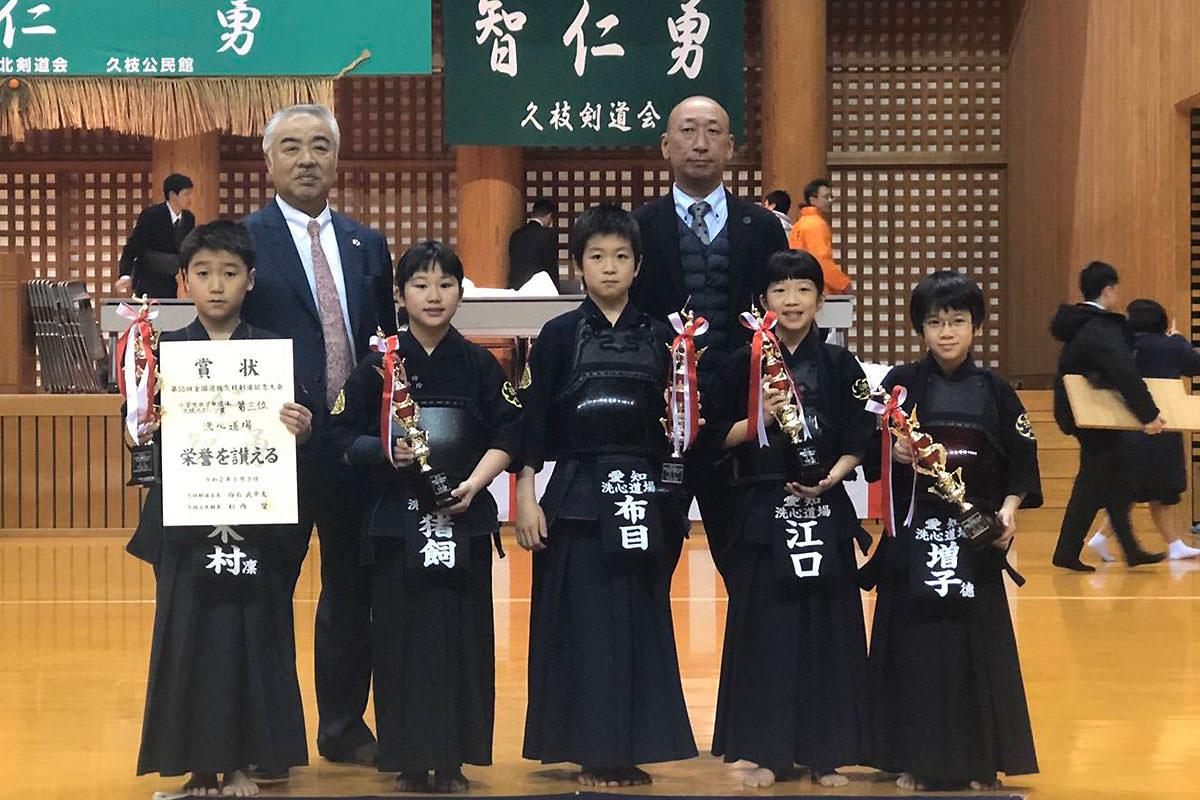 第50回全国選抜久枝剣道記念大会
