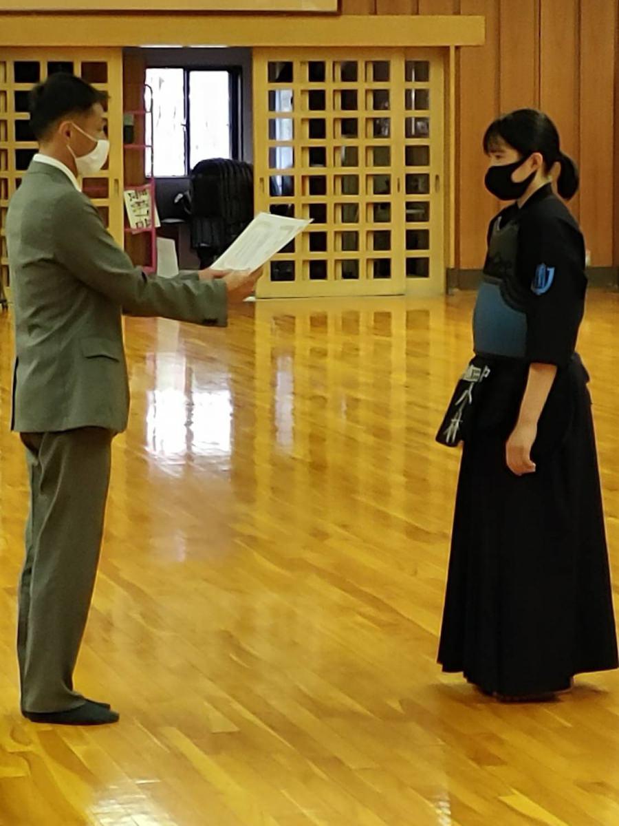 第58回名古屋市中学校総合体育大会剣道大会