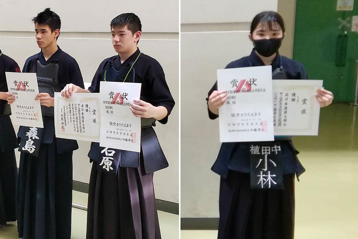 第75回愛知県中学校総合体育大会・剣道競技の部