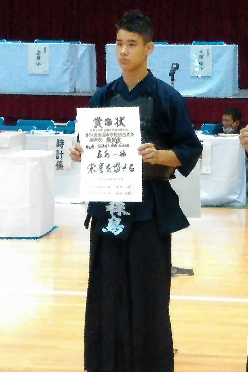 第51回全国中学校剣道大会 神奈川大会