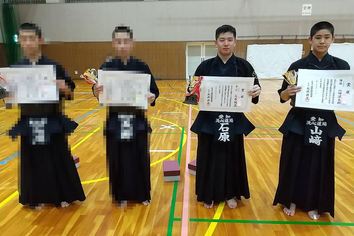 第54回愛知県剣道段別選手権大会